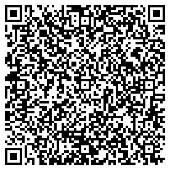 QR-код с контактной информацией организации 1-е отделение