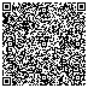 """QR-код с контактной информацией организации Частное предприятие Частное предприятие """"Аледо"""""""