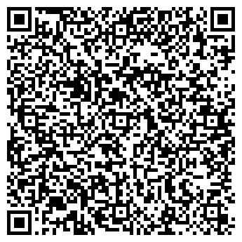 """QR-код с контактной информацией организации ООО """"Мастертрейд"""""""