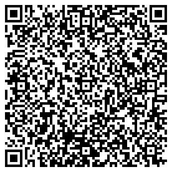 QR-код с контактной информацией организации 2-е отделение