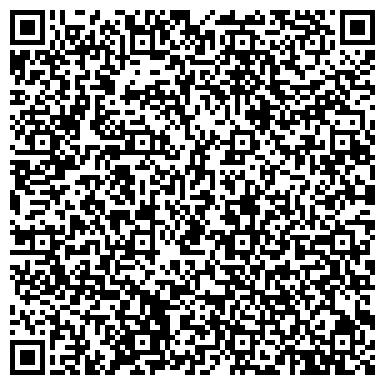 """QR-код с контактной информацией организации Общество с ограниченной ответственностью Торгово - Производственная компания """"Уют Сервис"""""""