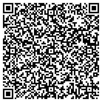 QR-код с контактной информацией организации ООО «Зенит», Общество с ограниченной ответственностью