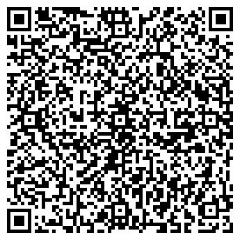 QR-код с контактной информацией организации ООО Торговый Дом