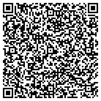 QR-код с контактной информацией организации ООО АВИС-ЦЕНТР