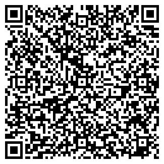 QR-код с контактной информацией организации Інсталятор
