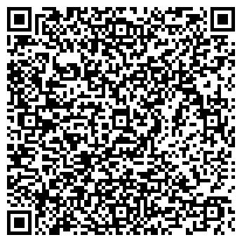 QR-код с контактной информацией организации Магазин «Климат»
