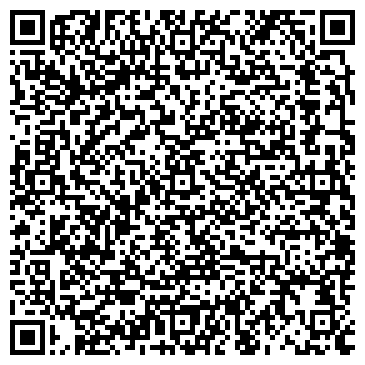 QR-код с контактной информацией организации Субъект предпринимательской деятельности Компания «Камена»