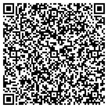 """QR-код с контактной информацией организации """"ОГОНЕК"""""""