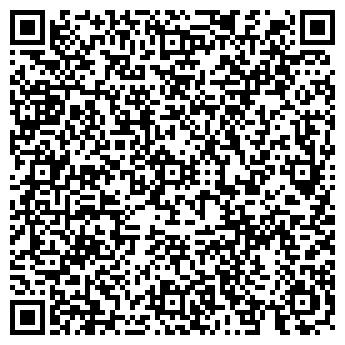 """QR-код с контактной информацией организации ООО """"КАСИ-Украина"""""""