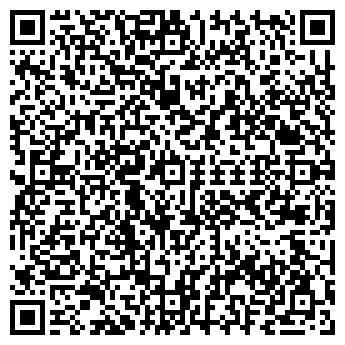 QR-код с контактной информацией организации ЧП «Кварц Стоун»