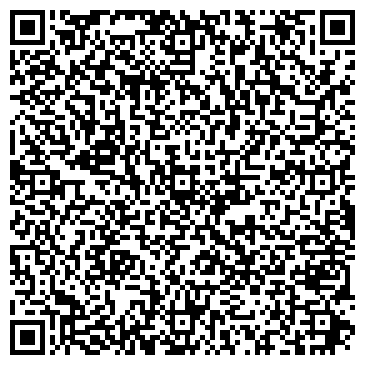 QR-код с контактной информацией организации Лидер-2004 ПКК, ООО