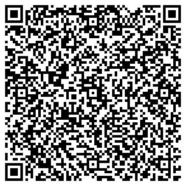 QR-код с контактной информацией организации ФрисМарт, ЧП
