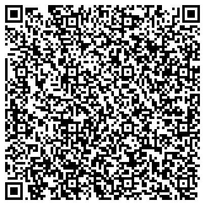 QR-код с контактной информацией организации Каменный цветок, компания (Кам'яна квітка)