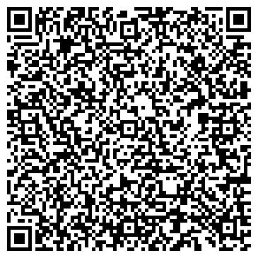 QR-код с контактной информацией организации БрукХаус, ТМ (BrukHouse)