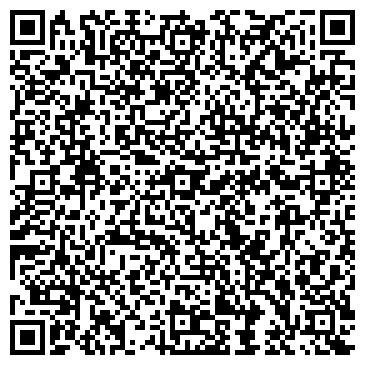 QR-код с контактной информацией организации Ceramica, Интернет магазин