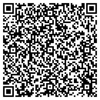 QR-код с контактной информацией организации ВАРИАНТ-96, ООО