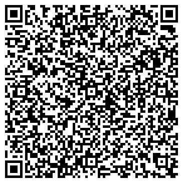 QR-код с контактной информацией организации Фамильный огонь, ЧП