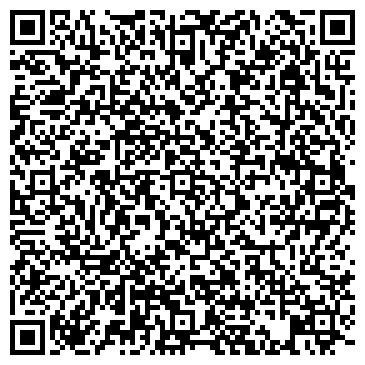 QR-код с контактной информацией организации Темп, ООО