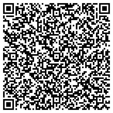 QR-код с контактной информацией организации Ром-Укр Трейд Сервис, ООО