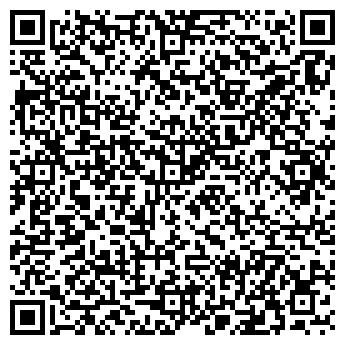 QR-код с контактной информацией организации Ляхова, СПД