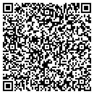 QR-код с контактной информацией организации Помошко, СПД