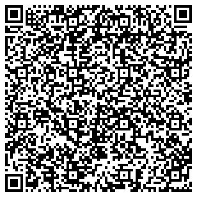QR-код с контактной информацией организации СпецСтройПоставка, OOO (Седьмое Небо)