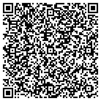 QR-код с контактной информацией организации Экология Воды, ООО