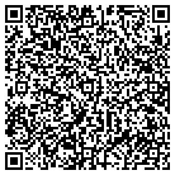 QR-код с контактной информацией организации Логалсервис, ООО