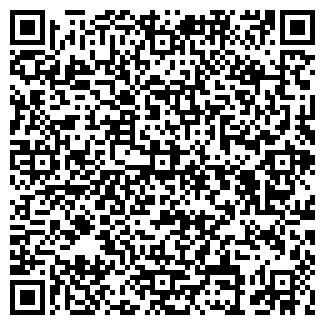 QR-код с контактной информацией организации КОЛХОЗ ОРДИНСКИЙ