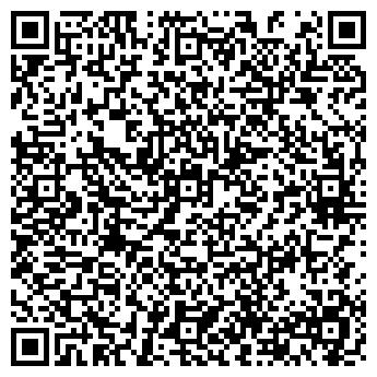 """QR-код с контактной информацией организации СПД """"Грищенко Р.Г"""""""