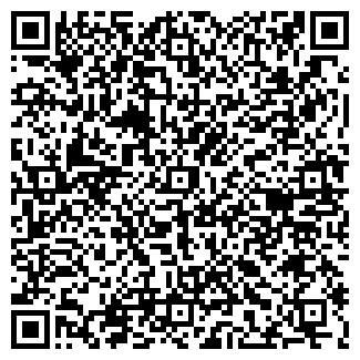 QR-код с контактной информацией организации Тов НТР