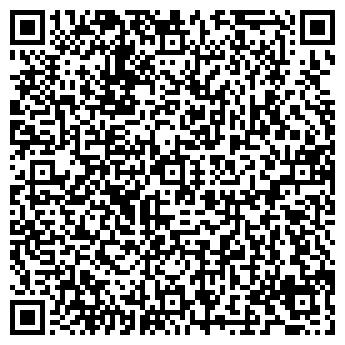 QR-код с контактной информацией организации Эттма, ЧП
