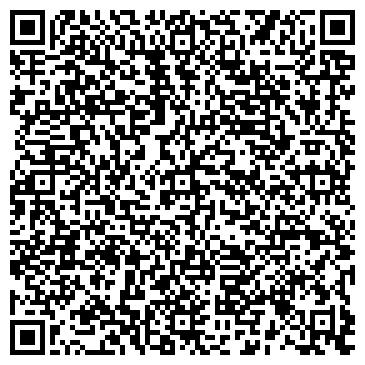 QR-код с контактной информацией организации Мир Тепла «Галан»