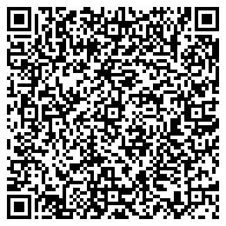 QR-код с контактной информацией организации ООО ВОДТЕХСЕРВИС