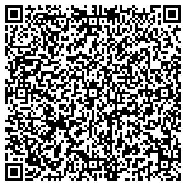 QR-код с контактной информацией организации Стом НПФ, ООО