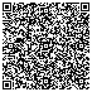 QR-код с контактной информацией организации Корпорация Брэй, ООО (Bray)