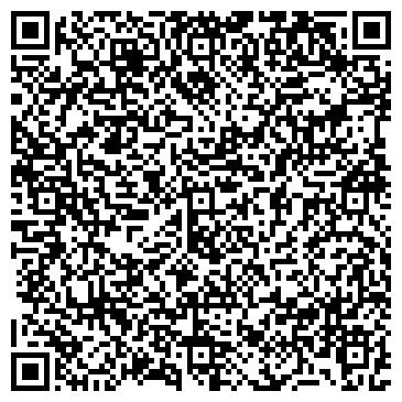 QR-код с контактной информацией организации Техстандарт, ЧП