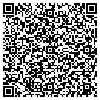 QR-код с контактной информацией организации Текофи, АО