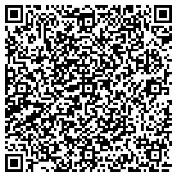 QR-код с контактной информацией организации Шаров, ЧП