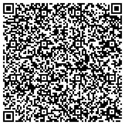 QR-код с контактной информацией организации Комплект Ассоциация, ООО