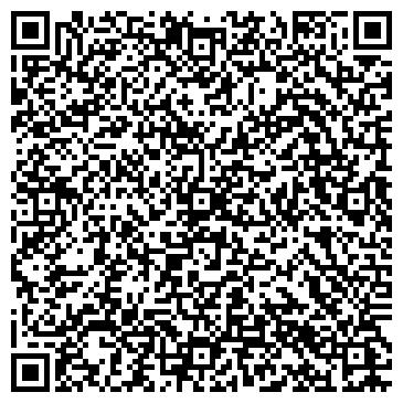 QR-код с контактной информацией организации Вок интернет магазин, ООО