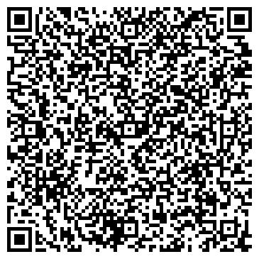 QR-код с контактной информацией организации Схид-Ресурсы, ООО