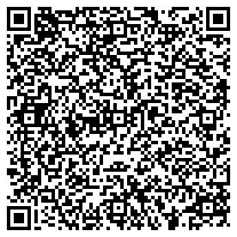 QR-код с контактной информацией организации Галио, ООО