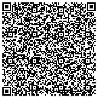 QR-код с контактной информацией организации Мариупольский инженерный центр, ООО