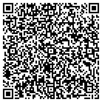 QR-код с контактной информацией организации ВОК - Сервис, ЧП