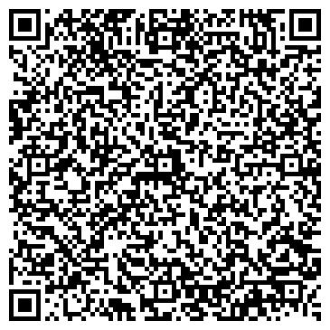 """QR-код с контактной информацией организации ООО Интернет-магазин """"Тепло"""""""