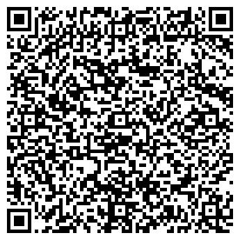 """QR-код с контактной информацией организации ПП """"Девиз-Сервис"""
