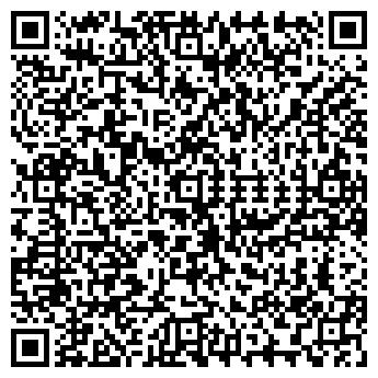 QR-код с контактной информацией организации НАША РЕКЛАМА