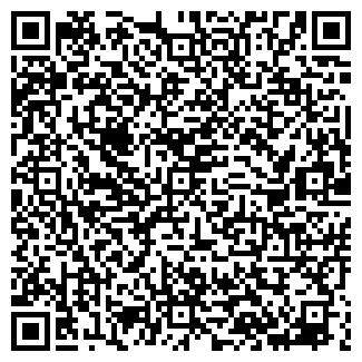 QR-код с контактной информацией организации ТОВ «ТІКО»