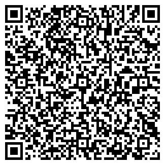 QR-код с контактной информацией организации Ваш Партнер,ЧП